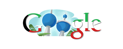 Google Logo Doodle Kuwait National Day