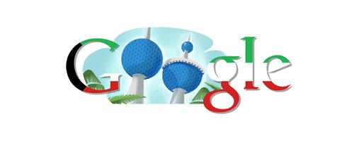 Google Logo Doodle Kuwait National Day