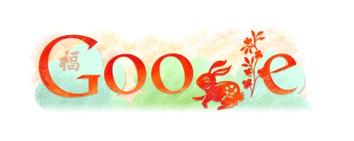 Google Logo Doodle China 2011